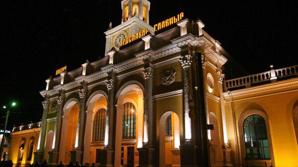 Железнодорожный вокзал Ярославля