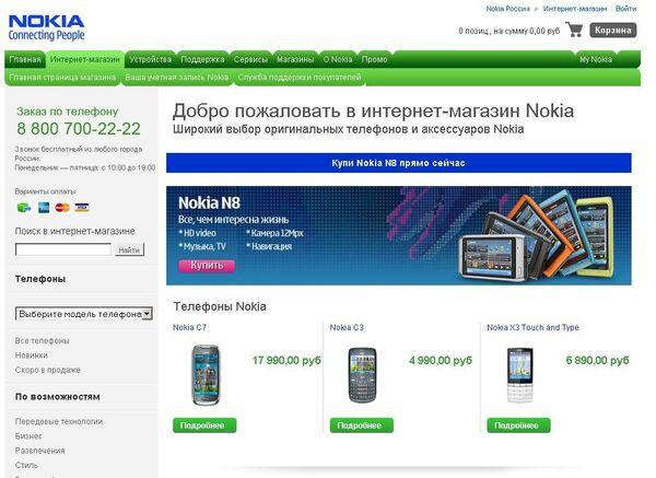 Форум 3 Интернет Магазин В Москве