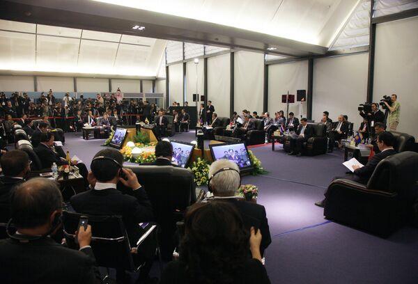 Второй саммит Россия - АСЕАН