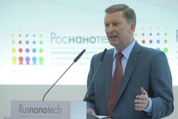 Заместитель председателя правительства РФ Сергей Иванов