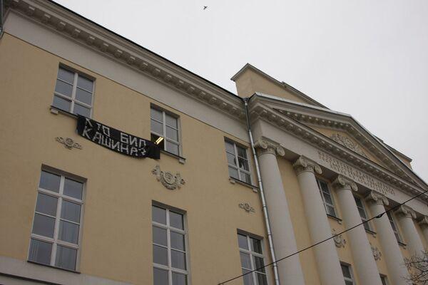 Акция студентов журфака в поддержку Олега Кашина