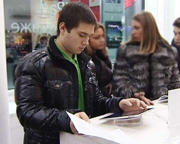 Школьник два месяца обходился без обеда, чтобы купить iPad