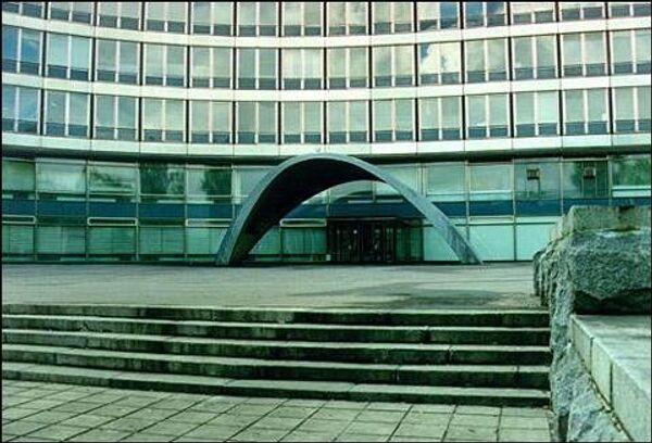 Здание штаб-квартиры Службы внешней разведки РФ