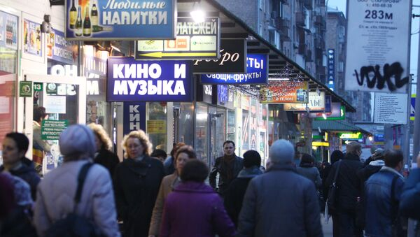 Торговые палатки и уличная реклама в Москве. Архив