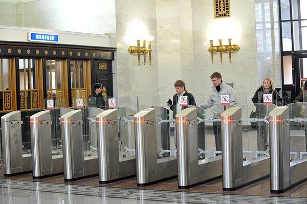 Станция метро Октябрьская в Москве. Архив