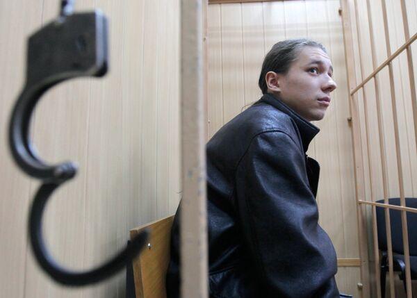 Рассмотрение уголовного дела активиста Левого фронта Григория Торбеева