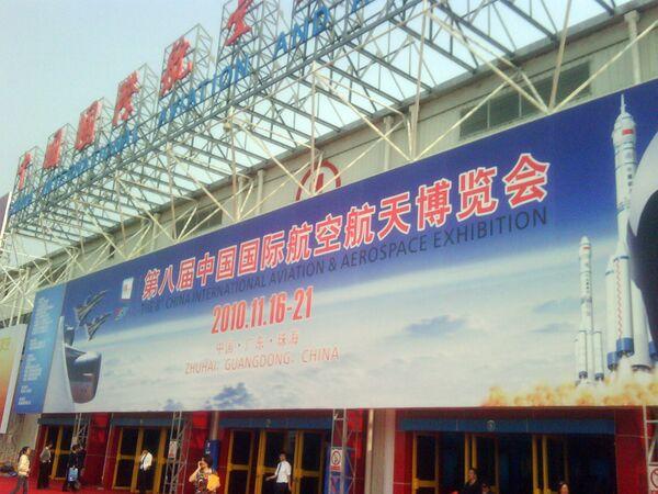 Международный авиасалон Airshow China-2010