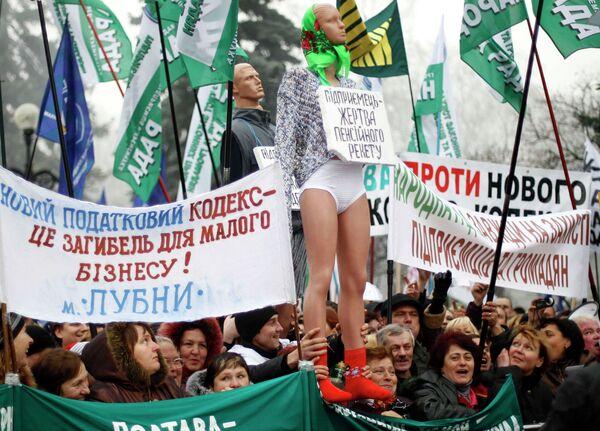 Акция протеста предпринимателей в Киеве против принятия нового налогового кодекса