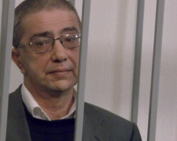 Оглашение приговора экс-мэру Томска. Видео из зала суда