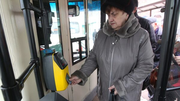 Турникет в автобусе. Архив