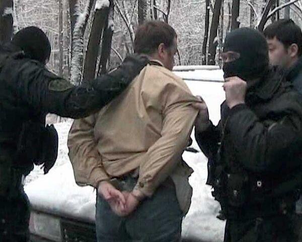 Задержана группа, подозреваемая в краже миллиарда из ПФР
