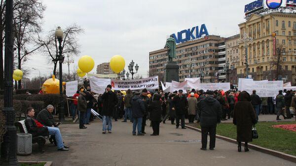 Митинг дольщиков в Москве