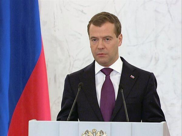 Президент России Медведев обращается к Федеральному Собранию РФ