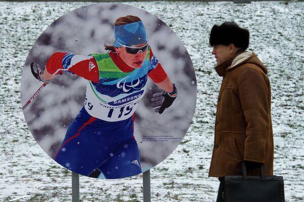 Уличная фотовыставка Спорт без преград на Гоголевском бульваре