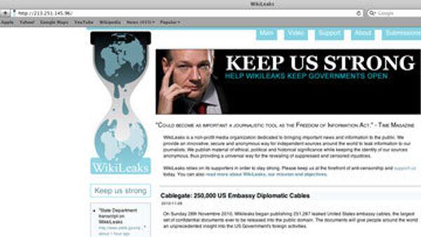 Скриншот сайта Wikileaks