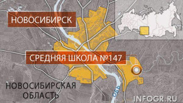 Школа №147 в Новосибирске, где произошло нападение на учительницу