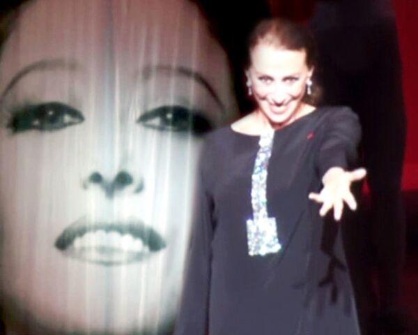 Звезды Большого и Мариинского театров поздравили Плисецкую в Париже