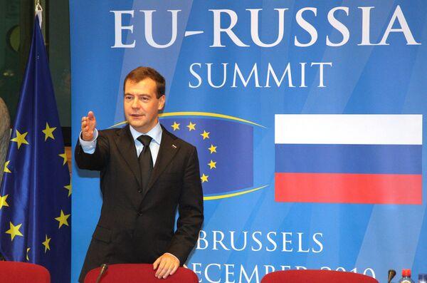 Президент РФ Д.Медведев принимает участие в саммите РФ-ЕС