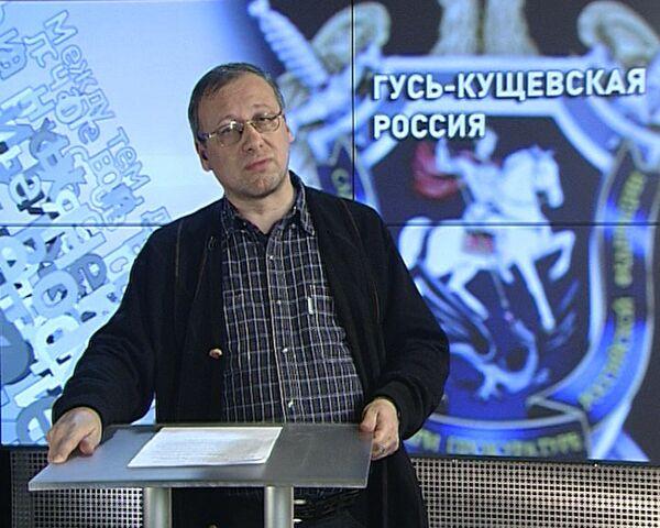 Гусь-Кущевская Россия: что мешает вести борьбу с мафией
