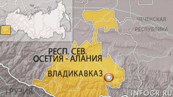 Республика Северная Осетия - Алания, Владикавказ
