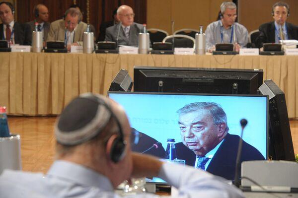 Конференция Сценарии и модели ближневосточного урегулирования