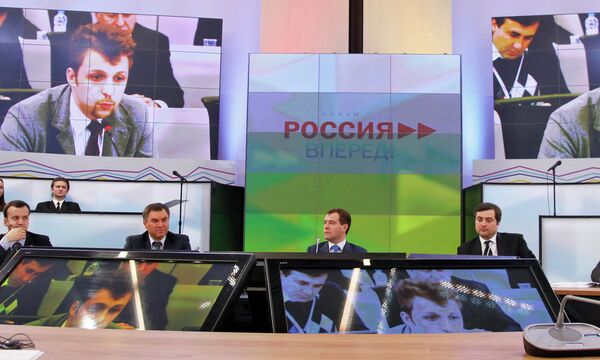 Президент РФ Д.Медведев принял участие в форуме Россия, вперед!