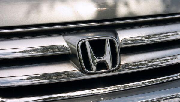 Автомобиль компании Honda, архивное фото