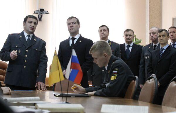 Рабочая поездка Дмитрия Медведева в Рязань