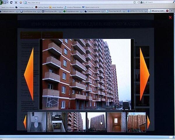 За строительством собственного жилья военные могут следить по интернету