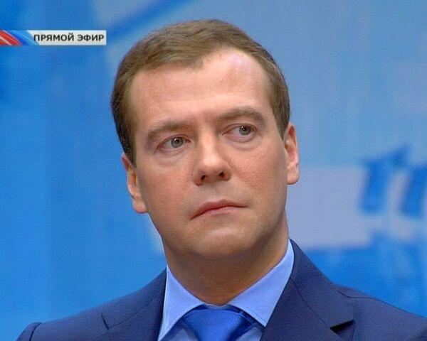 Интервью Дмитрия Медведева по итогам года
