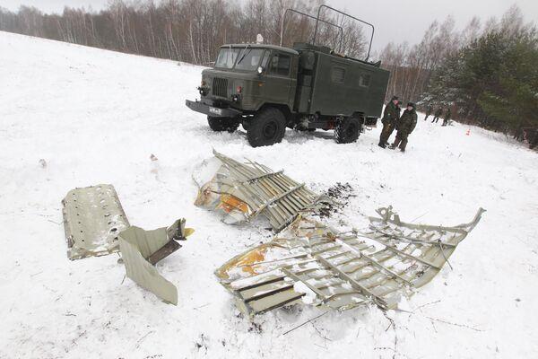Крушение военного самолета Ан-22 в Тульской области