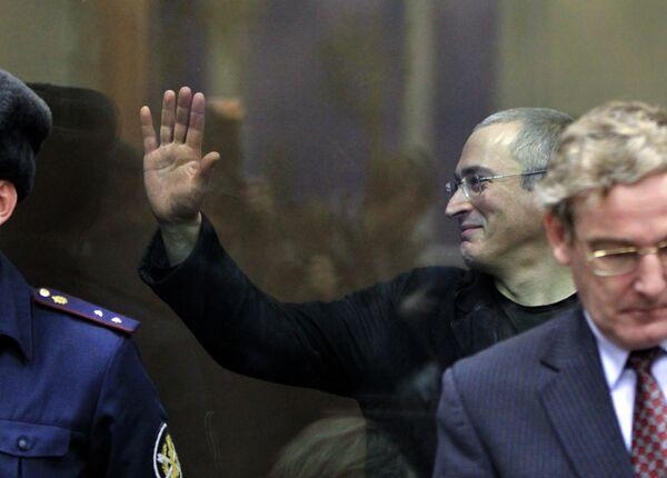 Оглашение приговора М. Ходорковскому и П. Лебедеву