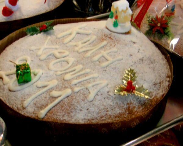 Василопита - греческое новогоднее блюдо с сюрпризом. Видеорецепт