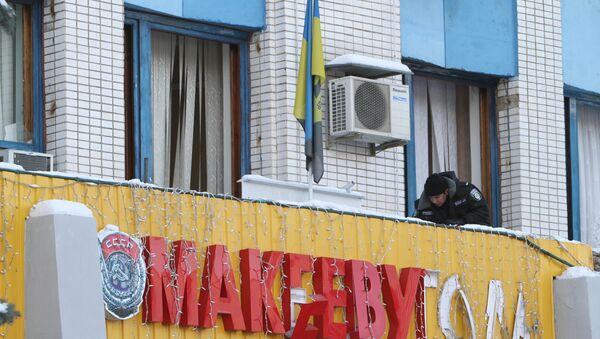 Взрыв у здания госпредприятия Макеевуголь в Макеевке Донецкой области