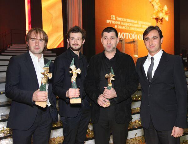 IX церемония вручения премии Золотой Орел
