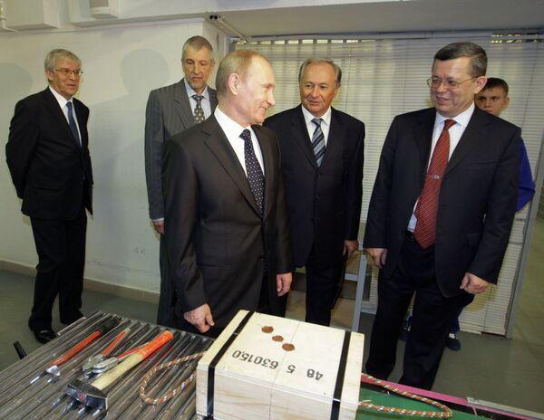 Премьер-министр РФ Владимир Путин посетил Центральное хранилище Банка России