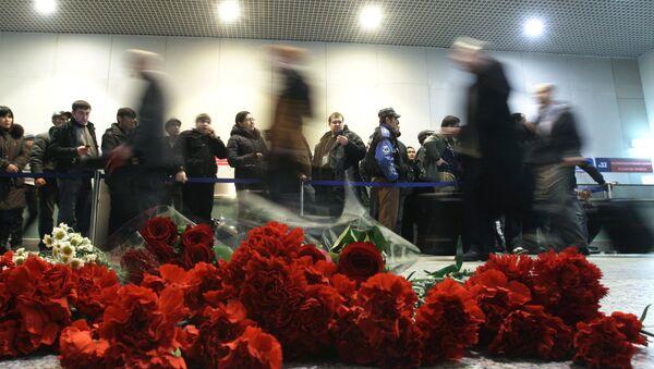 В Домодедово на следующий день после теракта