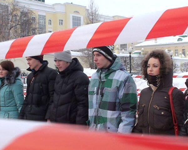 Студенты Екатеринбурга почтили память жертв теракта в Домодедово
