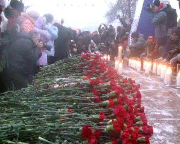 На Пушкинской площади почтили память жертв теракта в Домодедово
