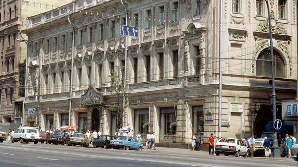 Здание гастронома Елисеевский