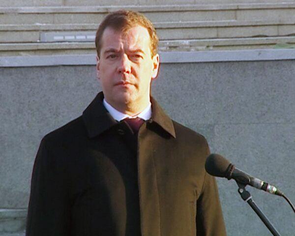 Медведев: Россия должна быть благодарна президенту Ельцину