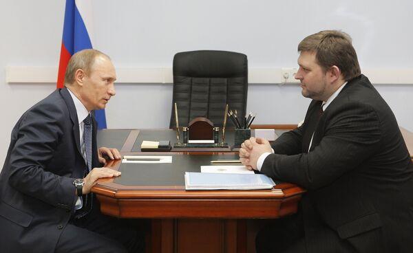 Премьер-министр РФ Владимир Путин провел рабочую встречу с Никитой Белых
