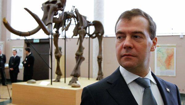 Дмитрий Медведев посетил Музей археологии и этнографии института этнологических исследований уфимского научного центра РАН