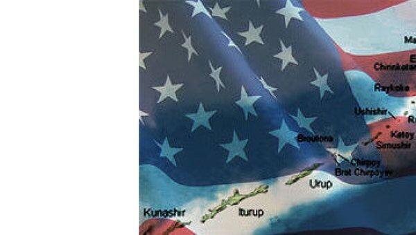 США и Курилы