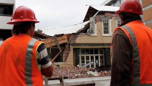 Ликвидация последствий разрушительного землетрясения в Новой Зеландии