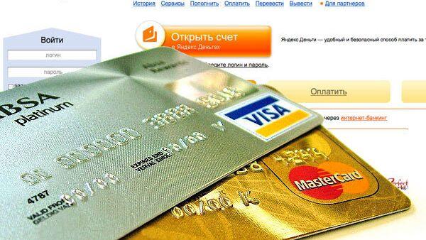 Яндекс.Деньги «привязала» банковские карты к электронным кошелькам