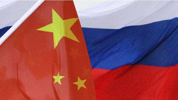 Россия - Китай. Архивное фото