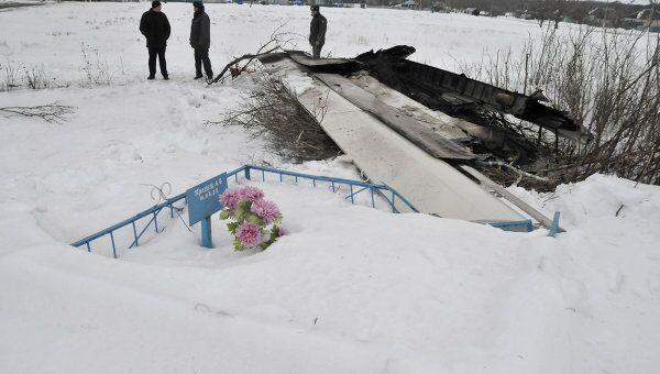 Крыло разбившегося Ан-148 в центре с. Гарбузово