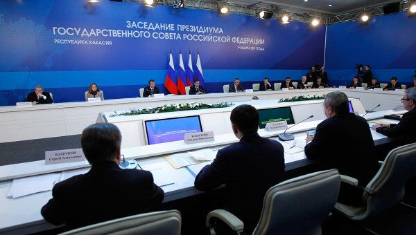 Заседание президиума Госсовета РФ по энергетике