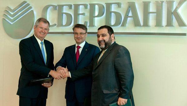 Подписание соглашения о покупке Сбербанком РФ инвесткомпании Тройка Диалог